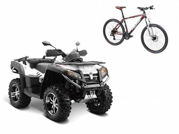 CFMoto vous offre 2 roues de plus pour Noel !