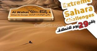 Extreme Sahara Challenges de Hassi Messaoud avec Rallye Al Wahat