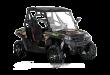 Le SSV Masai X1000 arrive en avril