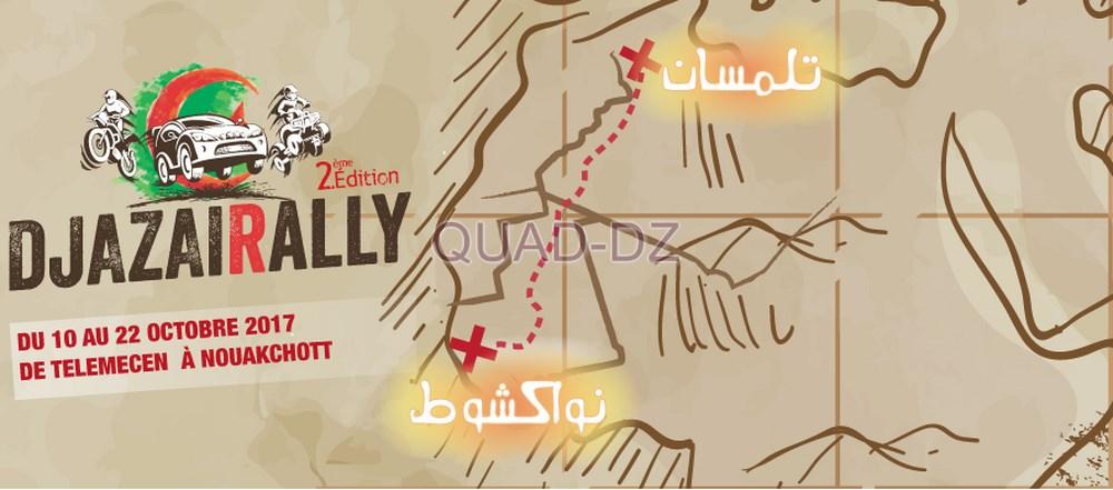 2ème édition DJAZAIRALLY 2017 : de Tlemcen à Nouakchott