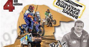 "Rallye d'Algérie ""Challenge Sahari International"" : 160 pilotes engagés"
